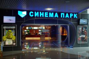 """Создание климата для сети кинотеатров """"Синема Парк"""""""