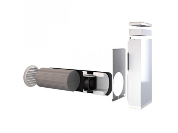Энергосберегающая приточно-вытяжная вентиляция Vakio BASE WI-FI