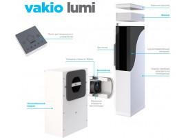 Энергосберегающая приточно-вытяжная вентиляция Vakio LUMI